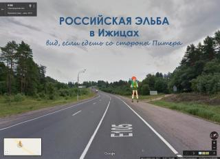 Ижицы из СПб_дев.jpg