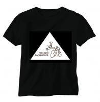 треугольник.PNG