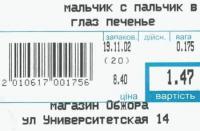 c288ce12027b.jpg