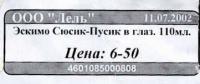 f8ecb2133d5c.jpg