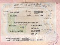 visa_alg.jpg